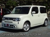 Used NISSAN CUBE Ref 272694