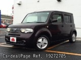 Used NISSAN CUBE Ref 272705
