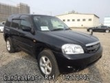 Used MAZDA TRIBUTE Ref 272842