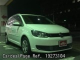 Used VOLKSWAGEN VW GOLF Ref 273104