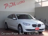 Used BMW BMW 5 SERIES Ref 273232