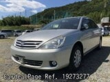 Used TOYOTA ALLION Ref 273277