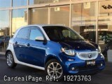 Used SMART SMART FORFOUR Ref 273763