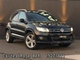 Used VOLKSWAGEN VW TIGUAN Ref 273811