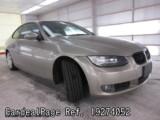 Used BMW BMW 3 SERIES Ref 274052