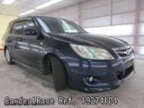 Used SUBARU EXIGA Ref 274104
