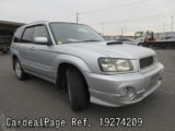 Used SUBARU FORESTER Ref 274209