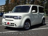 Used NISSAN CUBE Ref 274373