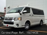 Used TOYOTA GRAND HIACE Ref 274436
