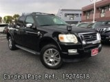 Used FORD FORD EXPLORER Ref 274618