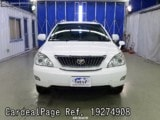 Used TOYOTA HARRIER Ref 274908