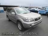 Used NISSAN X-TRAIL Ref 274923