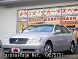Used TOYOTA CROWN Ref 275751