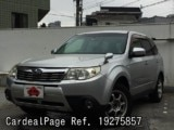 Used SUBARU FORESTER Ref 275857