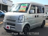 Used SUZUKI EVERY Ref 275880