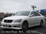 Used TOYOTA CROWN Ref 275887