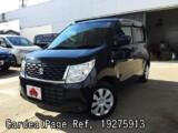 Used SUZUKI WAGON R Ref 275913