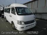 Used NISSAN CARAVAN BUS Ref 275957
