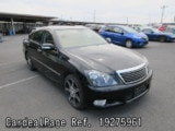 Used TOYOTA CROWN Ref 275961