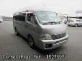 Used NISSAN CARAVAN BUS Ref 275972