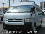 Used TOYOTA HIACE COMMUTER Ref 276189