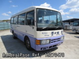 Used NISSAN CIVILIAN Ref 276478