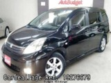 Used TOYOTA ISIS Ref 276679