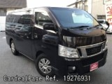 Used NISSAN NV Ref 276931