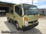 Used NISSAN ATLAS Ref 278307