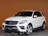 Used MERCEDES BENZ BENZ M-CLASS Ref 278434
