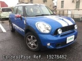 Used BMW BMW MINI Ref 278482