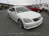 Used TOYOTA CROWN Ref 278567