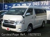 Used TOYOTA GRAND HIACE Ref 278723