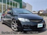 Used HONDA CIVIC TYPE R Ref 278899