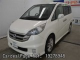 Used HONDA STEPWAGON Ref 278948