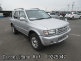 Used ISUZU WIZARD Ref 279047