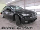 Used BMW BMW 3 SERIES Ref 279053