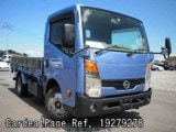 Used NISSAN ATLAS Ref 279278
