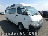 Used TOYOTA HIACE COMMUTER Ref 279299