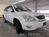 Used TOYOTA HARRIER Ref 279301