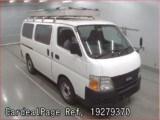 Used ISUZU COMO Ref 279370