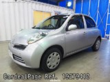 Used NISSAN MARCH Ref 279410