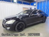 Used MERCEDES BENZ BENZ S-CLASS Ref 279663