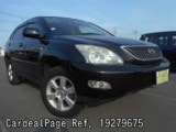 Used TOYOTA HARRIER Ref 279675