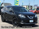 Used NISSAN X-TRAIL Ref 279719