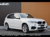 Used BMW BMW X5 Ref 279838