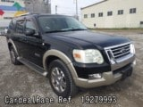 Used FORD FORD EXPLORER Ref 279993