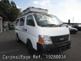Used ISUZU COMO Ref 280034