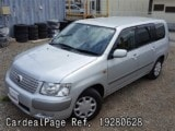 Used TOYOTA SUCCEED VAN Ref 280628