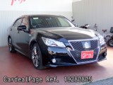 Used TOYOTA CROWN Ref 280805